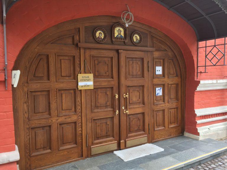 Дубовые двери из натурального массива дуба в Краснодаре
